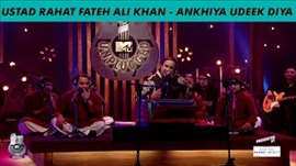 Ustad Rahat Fateh Ali Khan – Royal Stag Barrel Select MTV Unplugged Season 5 – 'Ankhiya Udeek Diya'