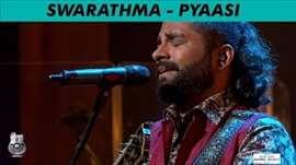 Swarathma – Royal Stag Barrel Select MTV Unplugged Season 5 – 'Pyaasi'