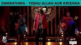 Swarathma – Royal Stag Barrel Select MTV Unplugged Season 5 – 'Yeshu Allah Aur Krishna'