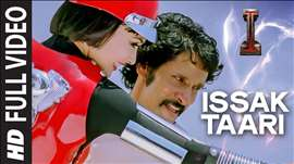 'Issak Taari' FULL VIDEO Song 'I' | A. R. Rahman | Shankar, Chiyaan Vikram, Amy Jackson
