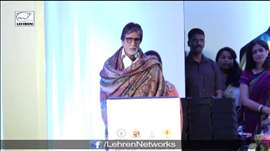 Amitabh Bachchan REVEALS He Is A Survivor Of TB| LehrenTV