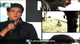 Salman's LOOK In 'Kick 2' Revealed! | LehrenTV