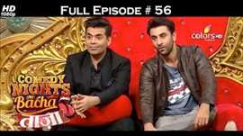 Comedy Nights Bachao Taaza - 23rd October 2016 - ?????? ?????? ???? ????- Full Episode