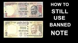 HOW TO USE  BANNED NOTES - Latest Method - Must Watch