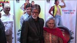 Dilip Kumar & Big B Conferred Padma Vibhushan | LehrenTV