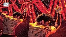 Bombay Velvet' POSTER Revealed   Ranbir Kapoor Street Fighter Look   Anushka Sharma   LehrenTV