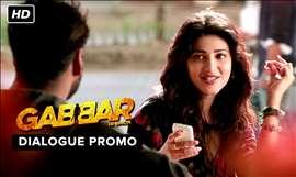 According to Google... | Dialogue Promo | Gabbar Is Back