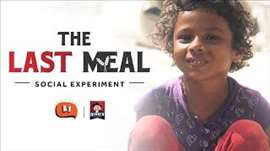 The Last Meal | #QuakerFeedAChild | Being Indian