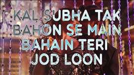 'Touch My Body' Full Song with LYRICS | Alone | Bipasha Basu | Karan Singh Grover
