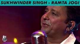 Sukhwinder Singh - Royal Stag Barrel Select MTV Unplugged Season 5 - 'Ramta Jogi'