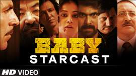 Exclusive: Baby Star Cast Video | Releasing on 23rd January 2014