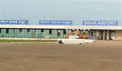 Tourist Destinations in Bidar