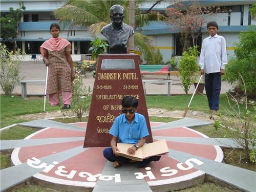 Blind Welfare in Ahmedabad
