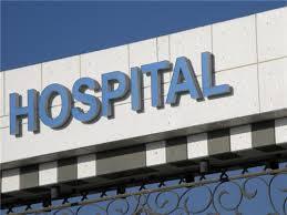 Anantnag Emergency Hospitals