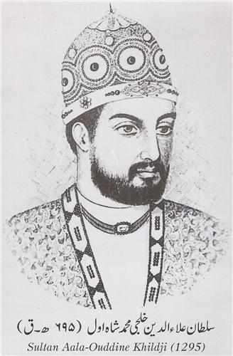 Historical Events in Bijapur