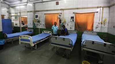 jalgaonhospital