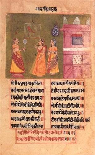 Padmavat by Malik Mohammad Jaisi