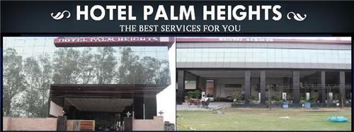 Hotels in Sirsa
