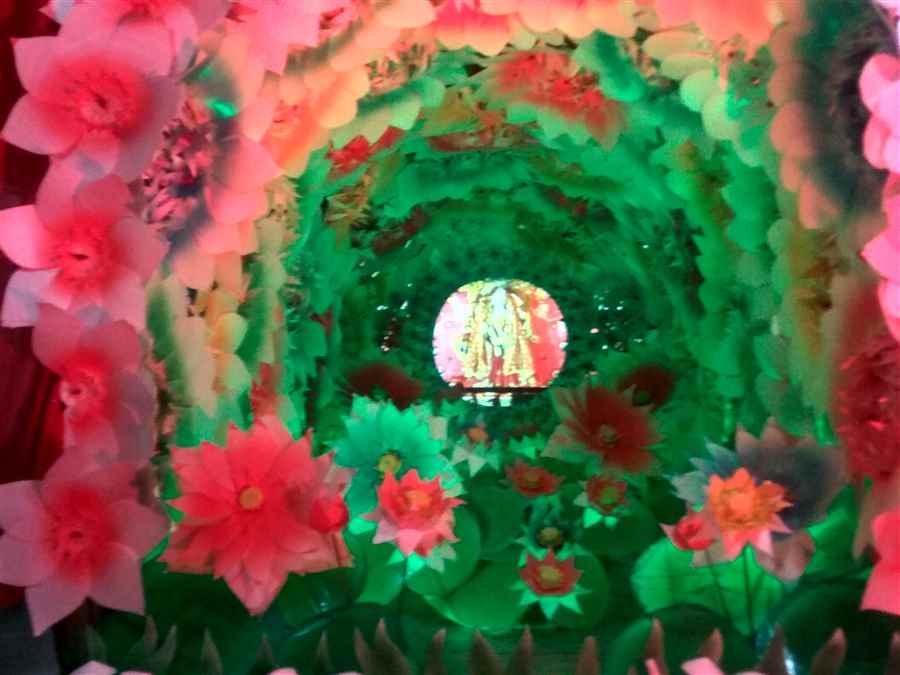 Durga Dham Tinsukia