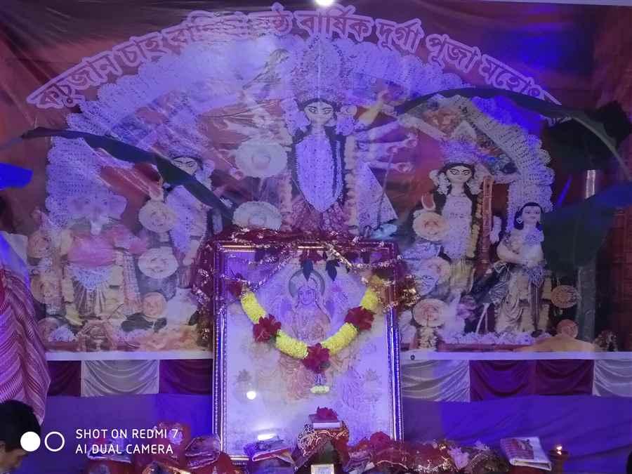 Katchujan Cha Bagicha Durga Puja
