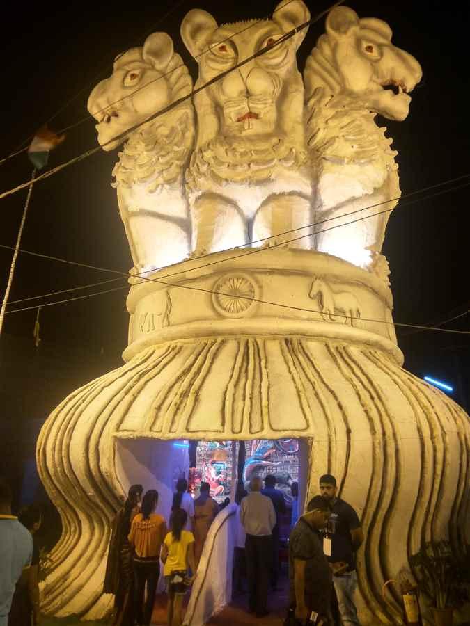 Durga Puja Samiti