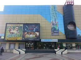 Cine Park