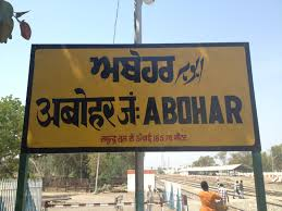 Railway Station In Abohar