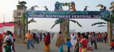 Rainforest festival in Dibrugarh