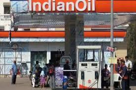 petrol pump etah