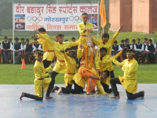 Gorakhpur Sports College