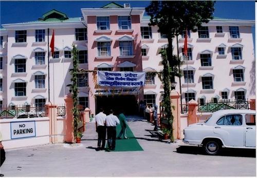 Hamirpur Courts