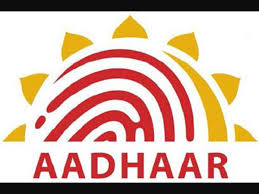 Important Documents in Jamshedpur