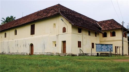 Mattancherry Palace Museum in Kochi