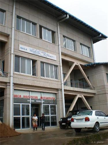 Healthcare Services in Kohima