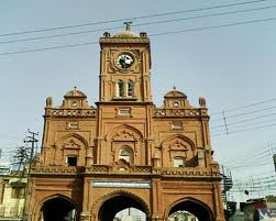 Administration in Meerut