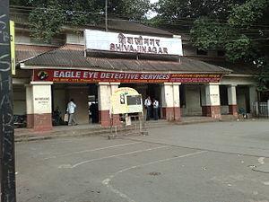 Shivaji Nagar Railway Station