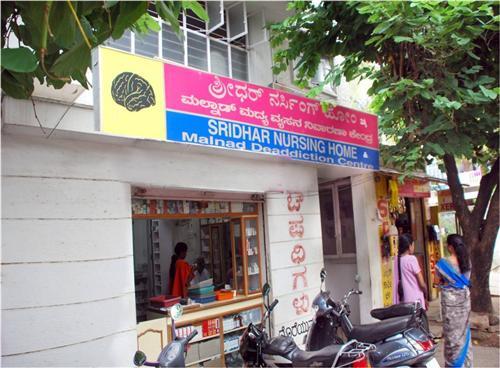 Maternity Clinic