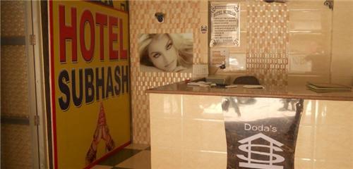 Subhash Hotel Sonepat