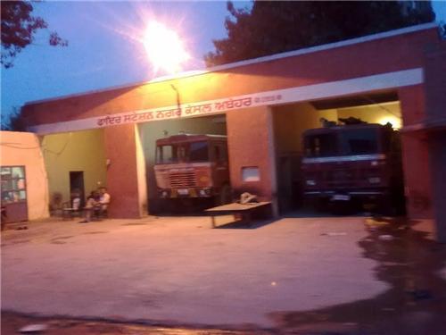 Abohar fire station