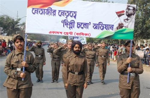 Rally during Netaji's Birthday celebration at Agartala