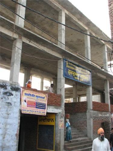 Gurudwara Mai Than Agra