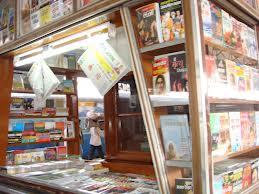 Facilities and Amenities at Ahmedabad Railway Station