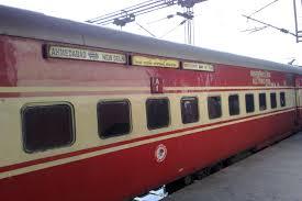 Arrival of Rajdhani Express at Ahmedabad Railway Station