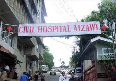 Healthcare Services in Aizawl