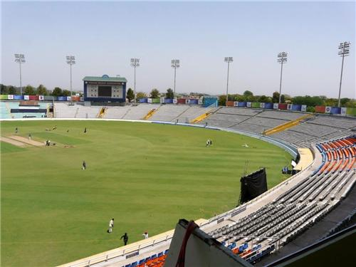 The Pitch at PCA Satdium in Ajitgarh