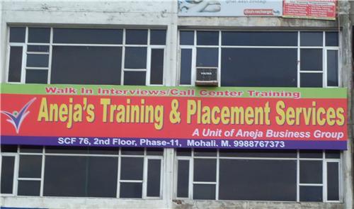 Consultancies in Ajitgarh