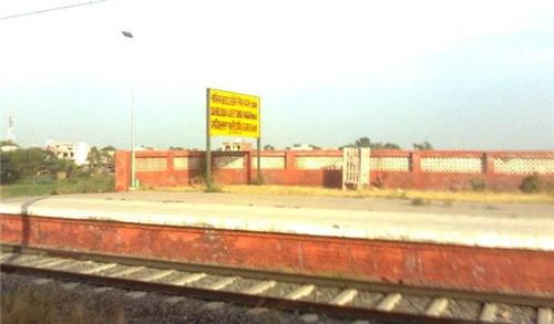 Railway Station in Sector 62