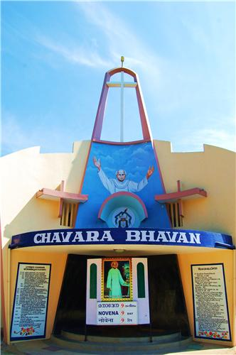 Chavara Bhavan in Alappuzha