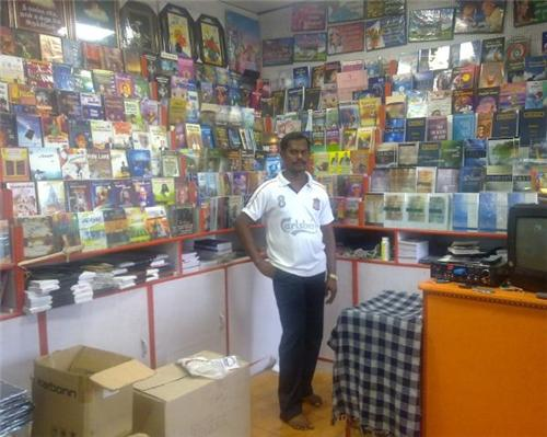 Book Stores in Aligarh