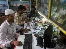 Mobile Service Centers in Aligarh